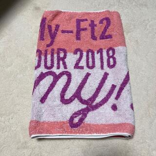 キスマイフットツー(Kis-My-Ft2)のKis-My-Ft2 yummy! タオル(アイドルグッズ)