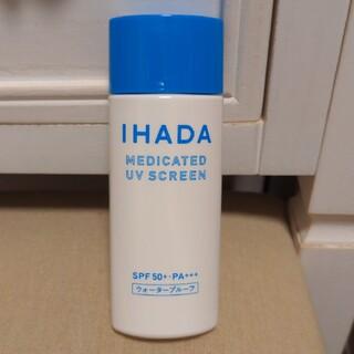 シセイドウ(SHISEIDO (資生堂))のイハダ 薬用UVスクリーン日焼け止め用乳液顔・からだ用(日焼け止め/サンオイル)