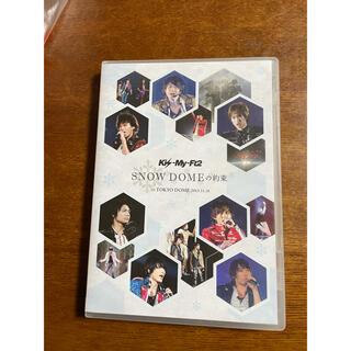 キスマイフットツー(Kis-My-Ft2)のKis-My-Ft2 スノードームの約束 DVD(アイドルグッズ)