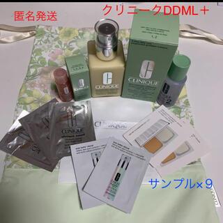 クリニーク(CLINIQUE)のクリニーク DDML+(プラス)125ml サンプル9点 巾着(乳液/ミルク)