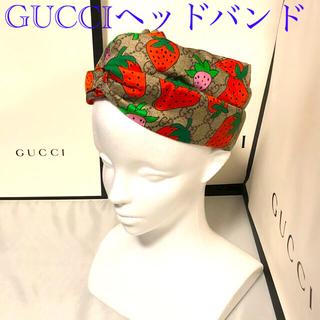 グッチ(Gucci)のGUCCI グッチ ストロベリー プリントGG ヘッドバンドシルク100%(ヘアバンド)