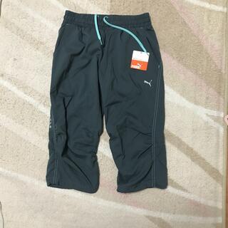 プーマ(PUMA)のタグ付き 新品未使用 PUMA  パンツ ズボン(スポーツ/フィットネス)