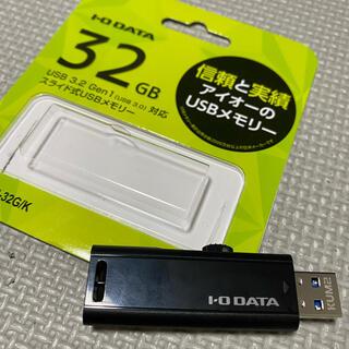 アイオー USBメモリー 32GB(PC周辺機器)