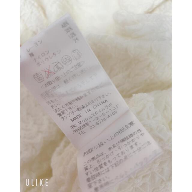 gelato pique(ジェラートピケ)のジェラピケ ショートパンツ レディースのパンツ(ショートパンツ)の商品写真