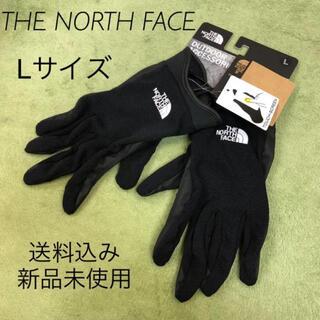THE NORTH FACE - ラスト1 ノースフェイス シンプル トレッカーズ グローブ L メンズ ブラック