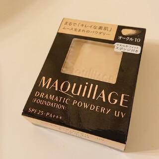 マキアージュ(MAQuillAGE)のオークル10 マキアージュ ドラマティックパウダリーuv(ファンデーション)