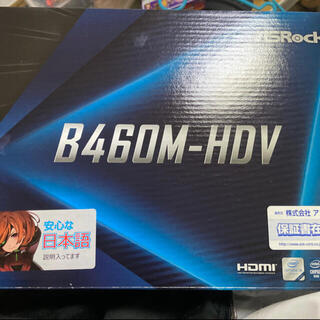 10400f+b460m+8gb x2セット(PCパーツ)