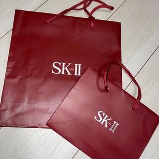 エスケーツー(SK-II)のskⅡ 袋 2枚セット(ショップ袋)