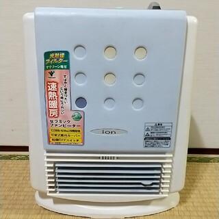 ヤマゼン(山善)のYAMAZEN セラミックヒーター(電気ヒーター)