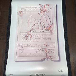 ポケモン(ポケモン)の世界150枚限定 ダニエルアーシャム×ポケモン リザードン ポスター サイン入(シングルカード)