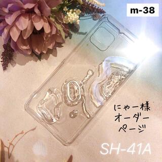 """ザラ(ZARA)のにゃー様専用♡ 【""""O""""case.】ニュアンスiPhoneケースm-38(Androidケース)"""