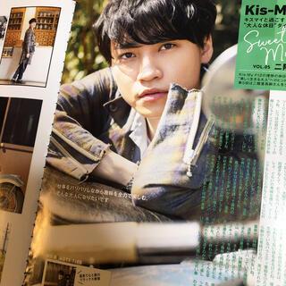 キスマイフットツー(Kis-My-Ft2)のVoCE (ヴォーチェ) 2020年 06月号 切り抜き(美容)