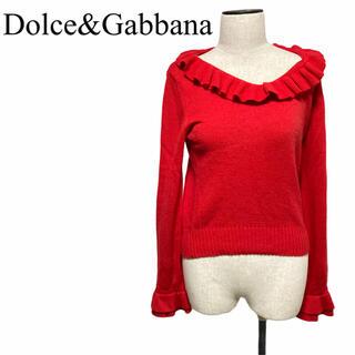 ドルチェアンドガッバーナ(DOLCE&GABBANA)のDolce&Gabbana ドルチェ&ガッバーナ ニット セーター アンゴラ混(ニット/セーター)