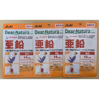 アサヒ - 【3袋セット】ディアナチュラスタイル 亜鉛 60日分60粒