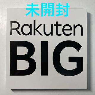 ラクテン(Rakuten)の【新品・未使用・未開封】RakutenBIG White(スマートフォン本体)