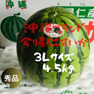 ギフトにも!沖縄ブランド今帰仁スイカ 3L サイズ 1玉(フルーツ)