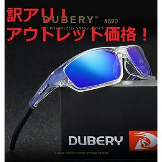 訳あり!【スポーツ用】偏光サングラス ブルー オークリー・タレックス型(サングラス/メガネ)