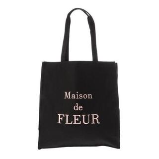 メゾンドフルール(Maison de FLEUR)のMaison de FLEUR トートバッグ (ブラック×ピンク)(トートバッグ)