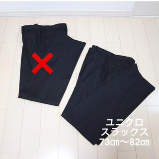 ユニクロ(UNIQLO)のユニクロ 黒スラックス(スラックス/スーツパンツ)