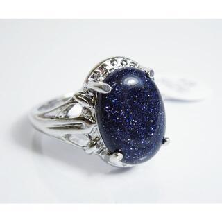 07 新品 指輪 ファッションリング ブルーゴールドストーン 紫金石 金砂石(リング(指輪))