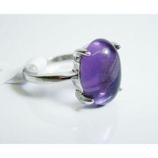 17 新品 指輪 ファッションリング パープル アメジストカラー(リング(指輪))