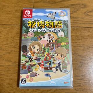 牧場物語 オリーブタウンと希望の大地 Switch(家庭用ゲームソフト)