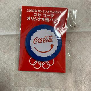 コカコーラ(コカ・コーラ)のコカ・コーラ オリジナル缶バッジ(バッジ/ピンバッジ)