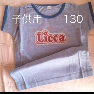 未使用✨リカちゃん Tシャツ 子供用(Tシャツ/カットソー)