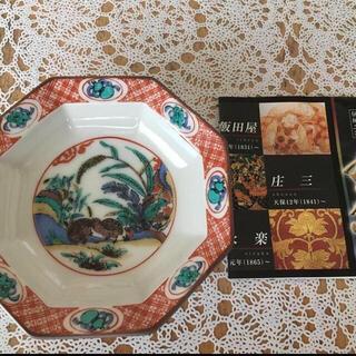 九谷 八角形 小皿(食器)