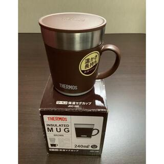 サーモス(THERMOS)のTHERMOS 保温マグカップ 240ml エスプレッソ (美品)(グラス/カップ)