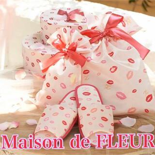 メゾンドフルール(Maison de FLEUR)の【メゾンドフルール】携帯スリッパ&ポーチ(小)セット巾着(スリッパ/ルームシューズ)