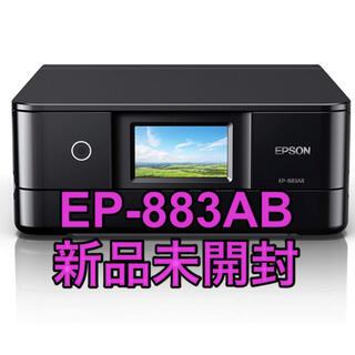 エプソン(EPSON)のEPSON EP-883AB カラリオ インクジェット複合機 エプソン ブラック(PC周辺機器)