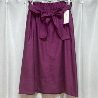 ニジュウサンク(23区)の新品 23区 スカート 48 日本製 大きいサイズ(ひざ丈スカート)