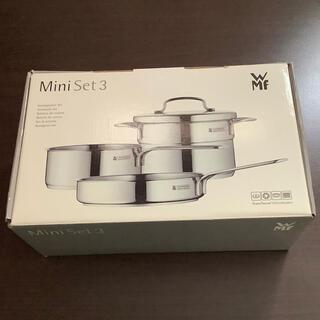 ヴェーエムエフ(WMF)のWMFミニ3点セット 深型キャセロール,ソースパン,フライパン(鍋/フライパン)