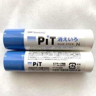 トンボエンピツ(トンボ鉛筆)のPIT消えいろスティック 2本(オフィス用品一般)