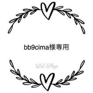 bb9cima様(キーホルダー)