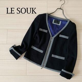 ルスーク(Le souk)のルスーク Vネック ダブルジップ ノーカラー ジャケット パイピング 黒 日本製(ノーカラージャケット)