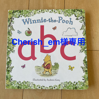 クマノプーサン(くまのプーさん)のWinnie The Pooh a-b-c(洋書)