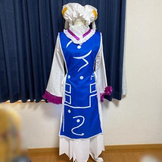 八雲藍 コスプレ フルセット(衣装一式)