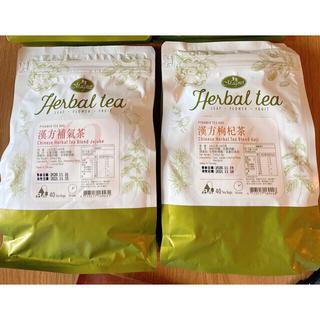台湾漢方ハーブティー 2袋(健康茶)