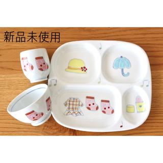 【新品未使用】食器セット 離乳食 お食い初め(離乳食器セット)