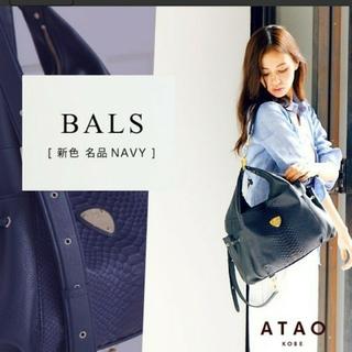ATAO - アタオ バルス