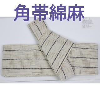 メンズワンタッチ角帯綿麻TK―22 着付け簡単(浴衣帯)