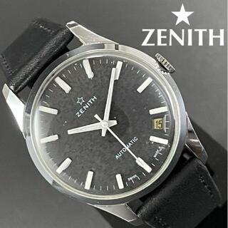 ゼニス(ZENITH)の即購入OK◆これこそがヴィンテージゼニス★ZENITH自動巻きアンティーク高級(腕時計(アナログ))