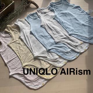 ユニクロ(UNIQLO)のUNIQLO BABY AIRism ベビー肌着6枚セット (70)まとめ売り(肌着/下着)