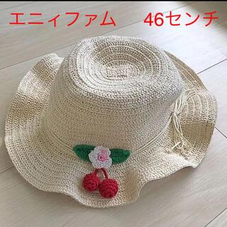 エニィファム(anyFAM)のエニィファム  麦わら帽子 46センチ(帽子)