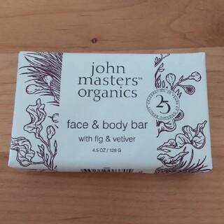 ジョンマスターオーガニック(John Masters Organics)の未開封 ジョンマスターオーガニック F&Vソープ(ボディソープ/石鹸)