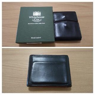 ホワイトハウスコックス(WHITEHOUSE COX)のホワイトハウスコックス 二つ折り マグネット式(折り財布)