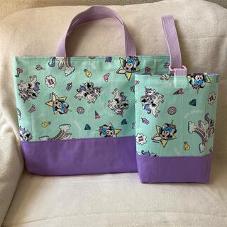 レッスンバック ミニー 上履き入れ リバーシブル 紫 ユニコーン(バッグ/レッスンバッグ)