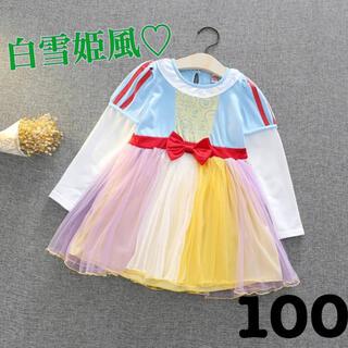 白雪姫 - 白雪姫  ハロウィン コスプレ ワンピース ディズニー プリンセス 子供服
